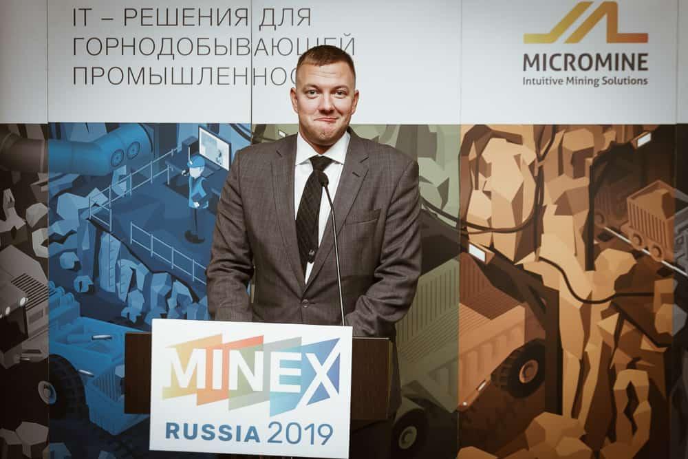 Борис Курцев Майкромайн